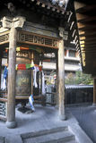 Prayer Wheel,China. Prayer Wheel in a Temple in Taihuai,China Royalty Free Stock Photos