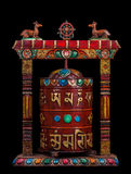 A prayer wheel with the mantras. Stock Photography