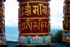 Prayer wheel for meditation Royalty Free Stock Image