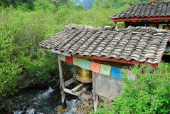 Prayer Wheel Mill Stock Photos