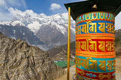 Prayer wheel near Namche Bazaar Stock Images