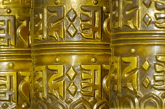 Prayer wheel no.1 Royalty Free Stock Photography