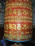 Large Prayer Wheel,  SWAYAMBHUNATH STUPA in Kathmandu, Nepal. This is a large prayer wheel at SWAYAMBHUNATH STUPA in Kathmandu, Nepal Stock Photography