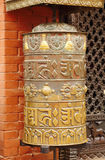 Prayer wheel in Swayambhunath Stupa, Kathmandu, Nepal Stock Image