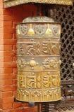 Prayer wheel in Swayambhunath Stupa, Kathmandu, Nepal Stock Image