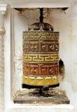 Prayer wheel Stock Photo