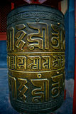 Prayer Wheels. Close up shot of Buddhist prayer wheels in a Buddhist temple Royalty Free Stock Photos