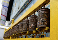 Prayer wheels at Bodhnath stupa in Kathmandu Royalty Free Stock Image
