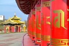 Prayer wheels in the Buddhist complex `Gold Monastery of Buddha Shakyamuni`. Elista, Kalmykia royalty free stock photos