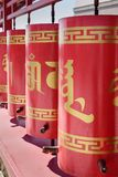 Prayer wheels in Buddhist complex Golden Abode of Buddha Shakyamuni. Elista. Russia. Prayer wheels in Buddhist complex Golden Abode of Buddha Shakyamuni. Elista stock images