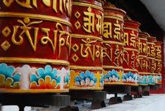 Free Prayer Wheels For Meditation Stock Image - 35264591