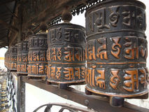 Prayer Wheels, Kathmandu, Nepal Royalty Free Stock Images