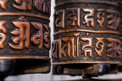 Prayer wheels in Nepal Royalty Free Stock Photos