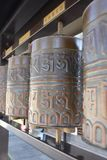 Prayer Wheels in Ryozen Kannon - Kyoto Royalty Free Stock Image