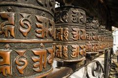 Prayer wheels in Swayambhunath, Nepal. Stock Images