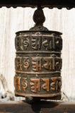 Prayer wheels in Swayambhunath, Nepal. Royalty Free Stock Photography