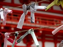 Prayers a shinto shrine in Japan stock images