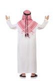 Praying arab man. Isolated on whit Royalty Free Stock Photos