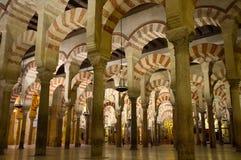 Praying Hall of the Mezquita Royalty Free Stock Photo