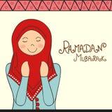 Praying Muslim lady for Ramadan Kareem celebration. Stock Photo