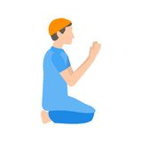 Praying. Muslim, man, praying icon vector image. Can also be used for islamic. Suitable for mobile apps, web apps and print media Stock Image