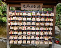 Praying papers in Kinkaku-Ji temple, Kyoto, Japan Stock Images