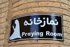 Praying Room. Sign indicating way to praying room in Iran stock photo