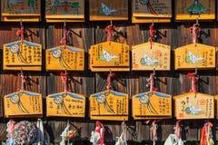 Praying tablets at Fushimi Inari shrine Royalty Free Stock Images