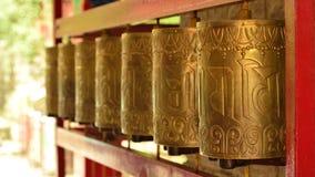 Praying Wheels at Monastery Stock Image