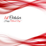 PRC National Day background swoosh waves. Vector illustration Royalty Free Stock Images