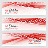 PRC National day holiday web banners flyers Royalty Free Stock Photos