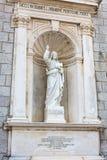 PRCANJ, ΜΑΥΡΟΒΟΥΝΊΟΥ - 04 ΙΟΥΝΊΟΥ: Καθολική εκκλησία Στοκ Εικόνες