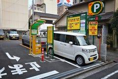 Preço do estacionamento do Tóquio Fotografia de Stock