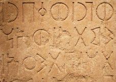 Pre-Arabische hiërogliefen Royalty-vrije Stock Foto's