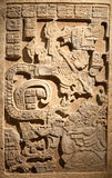 Pre-columbian mexican art. Man and slave relief (pre-columbian mexican art Stock Image