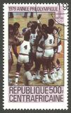 Pre-Olympic year basketball, Team game. Central African Republic - stamp printed 1979, Multicolor Memorable issue, Topic Olympic Games, Series Pre-Olympic year Stock Photo