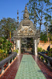 Preah Prom reath Pagoda Royalty Free Stock Images