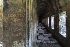 Preah Vihear古老高棉寺庙在柬埔寨破坏地标 库存图片