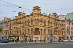 Precedente casa proficua di Tupikov in San Pietroburgo, Russia Fotografia Stock