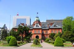 Precedente costruzione del servizio governativo dell'Hokkaido Fotografie Stock Libere da Diritti