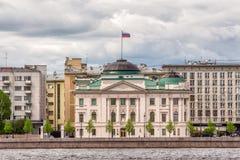 Precedente palazzo di grande Duke Nicholas, che ora alloggia la residenza dell'inviato presidenziale russo, St Petersburg Immagine Stock