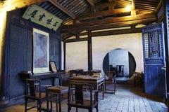 Precedente residenza di Zhejiang Shaoxing LU Xun Fotografie Stock Libere da Diritti