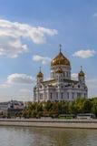Prechistenskaya-Damm in Moskau Lizenzfreie Stockbilder