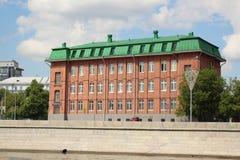 Prechistenskaya embankment 1. Special (correctional) boarding school № 37. Moscow, Prechistenskaya embankment 1. Special (correctional) boarding school № 37 Stock Photos