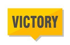 Precio de la victoria ilustración del vector