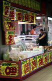 Precio de mercado Roma Foto de archivo