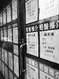precios Fotos de archivo libres de regalías