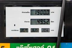 Precios de combustible Imágenes de archivo libres de regalías