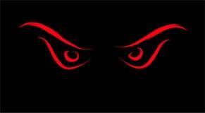 Predator eyes  Stock Photo