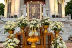 Pregando per il re, università di Thammasat Fotografie Stock Libere da Diritti